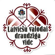 Latvijas Tirdzniecības un rūpniecības kamera
