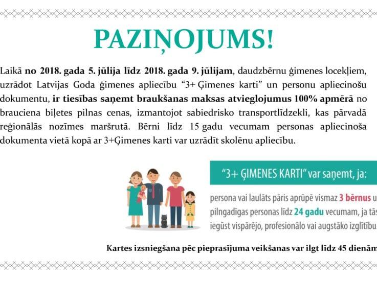 """Svarīgs paziņojums Latvijas Goda ģimenes apliecību """"3+ Ģimenes kartes"""" īpašniekiem!"""